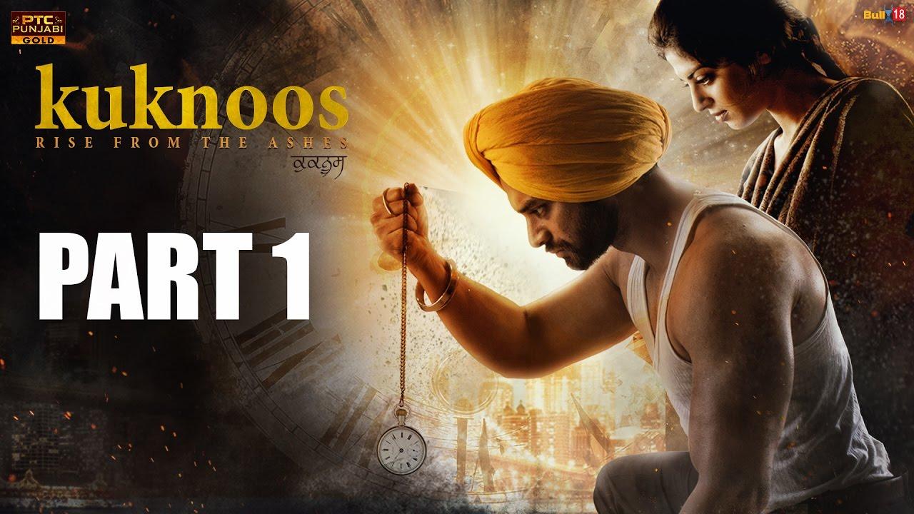 Kuknoos - Part 1 | Nav Bajwa | PTC Punjabi | Latest Punjabi Movies 2016