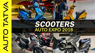 Scooters at the Auto Expo 2018 | Launches | Hindi