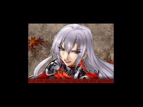 魔砲使い黒姫 Kurohime (PS2, JPN Voice) HQ - Kurohime Ryona 01 - YouTube