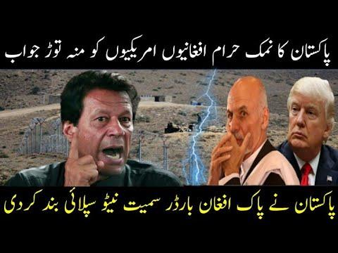 Pakistan Big Announcement For Pak/Afg Sarhad...!!!