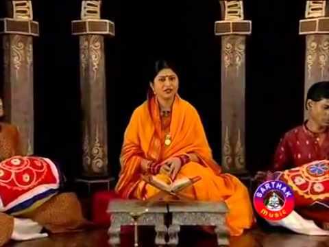Bhagabat Sara Part 1 by Namita Agarwal   Odia Devotional