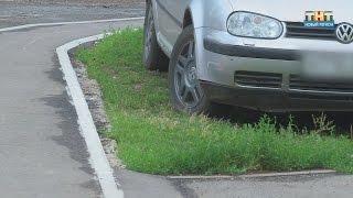 видео Правовой ликбез: парковка во дворе.