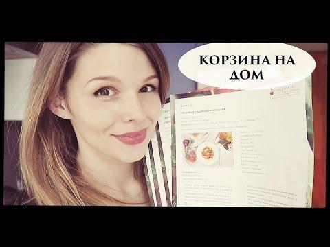 Ужин – рецепты на Поварё