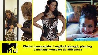 Elettra Lamborghini: i migliori tatuaggi, piercing e makeup moments da #Riccanza