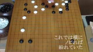 白の立場の四子局⑥ MR囲碁916 b