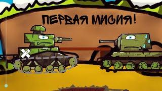 Смотреть сериал Новая война (новый сериал):-1 серия онлайн