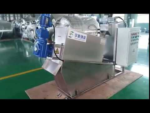 Full-automatic volute sludge dewatering press for wastewater treatment