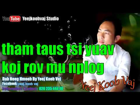 tham taus tsi yuav koj rov mu nplog, 11 / 5 / 2017 thumbnail