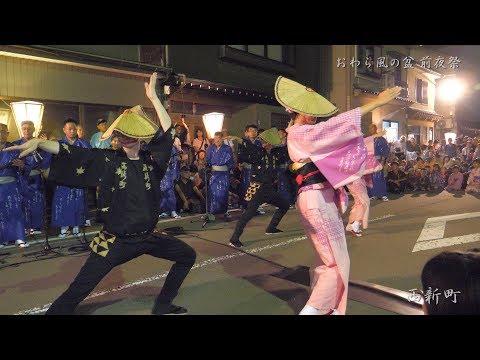 おわら風の盆 前夜祭 5日目 2019 西新町 舞台踊り 4K/60fps