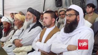 Hekmatyar Labels Taliban's War Satanic And Vain / حکمتیار: جنگ طالبان باطل و شیطانی است