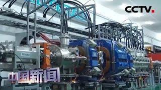 [中国新闻] 散裂中子源助力粤港澳大湾区国际科创中心建设 | CCTV中文国际