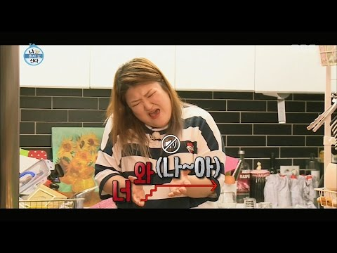 [I Live Alone] 나 혼자 산다 - Lee Gook Joo, her loneliness bearable snack with drink! 20161007