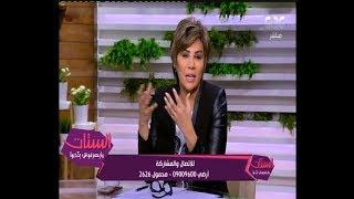 الستات ما يعرفوش يكدبوا | دراسة .. المرآة المصرية في المركز الثاني ضمن الأكثر سمنة في العالم