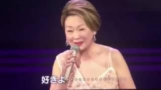Sikiyor Şarkısı Japonya