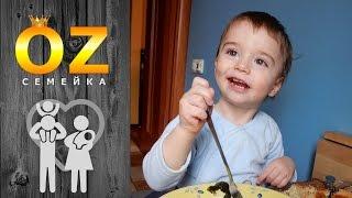 Нарезки Из Жизни Сына / Развитие Ребенка От 0 до 1,5 лет.