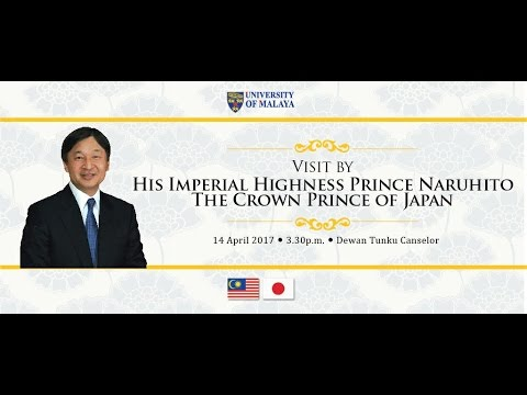 Visit by His Imperial Highness Prince Naruhito, The Crown Prince of Japan