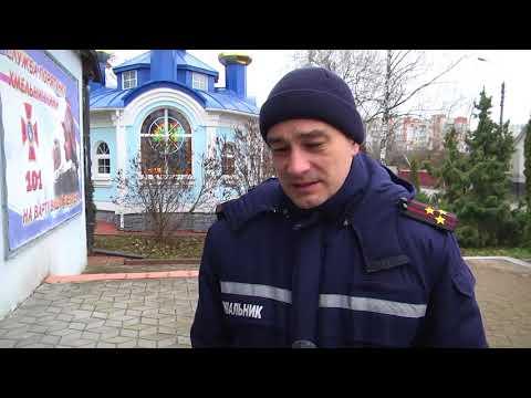 Телеканал Ексклюзив: У Хмельницькому рятувальники вшанували пам'ять ліквідаторів наслідків катастрофи на ЧАЕС