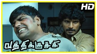 Vathikuchi Movie Scenes | Dileepan escapes from Jagan and friends | Anjali | Sathish