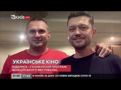 Ми хочемо знімати українське кіно, яке показуватимуть у всьому світі - режисери Васянович та Сенцов