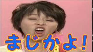 説明 沢城みゆきさんと平野綾さんまさかの初共演!! 免許センターでの...