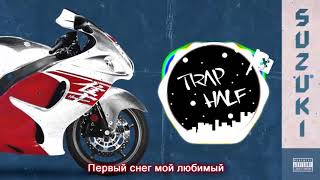Элджей - Suzuki (Lyrics)