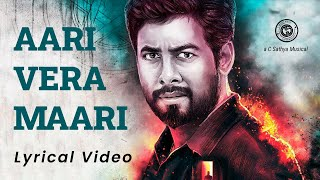 Aari Vera Maari | Official Single | Lyrical Video | C Sathya Musical