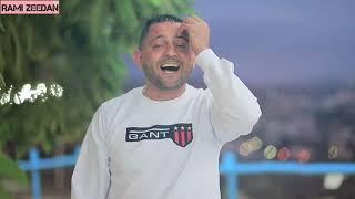 جديد الفنان بهاء الجلاد ٢٠٢١ اغنية زينة داري (سبحانو يلي سواكي احلى صبيه خلاكي)