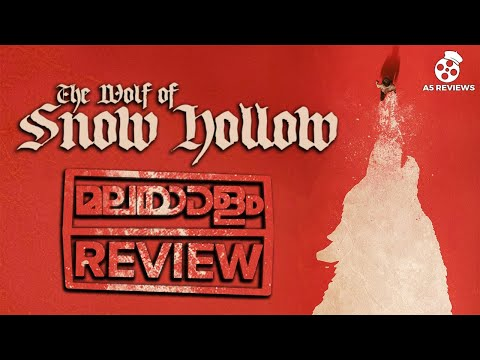 The Wolf Of Snow Hollow Review | Malayalam | Hollywood Movie | A5 Reviews