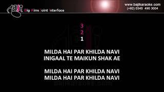 Sakoon Yaar Manawna Hai - Video Karaoke - Marwal - Saraiki - by Baji Karaoke