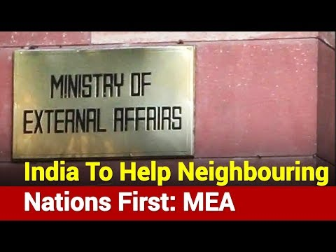 India Will Help Neighbouring Countries First In Supplying Anti-Malaria Drugs: MEA | News Nation