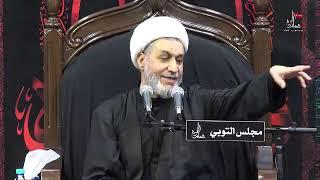 الشيخ قاسم آل قاسم - مسكينة المرأة التي تتصور أن الله تبارك وتعالى قد حجر عليها