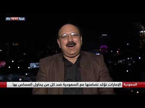 الدول العربية والإسلامية تعلن دعمها للسعودية  - 01:53-2018 / 10 / 15