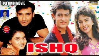 Ishq Full Movie {HD 1997} Ajay Devgn 🤝Aamir Khan ♥️Kajol 🤝Juhi chawla | Comedy Film | By Abd Statu