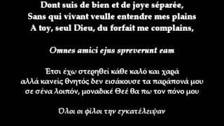 Lamentatio Sanctae Matris Ecclesiae Constantinopoletanae, Guillaume Dufay