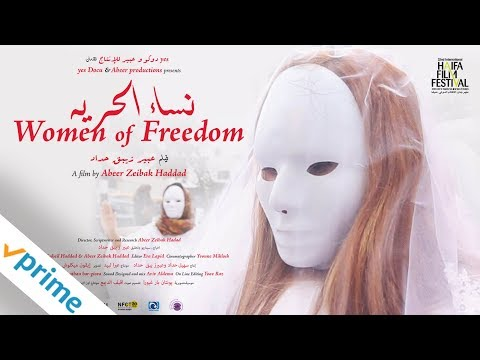 Women Of Freedom | Trailer | Available Now