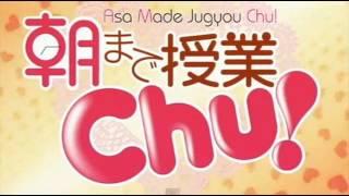 Asa Made Jugyou Chu! OVA - Happy Lucky