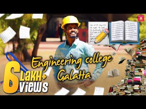 Engineering College Galatta | Madrasi