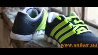 Кроссовки для тренировок и занятий спортом Adidas Liquid RS(Очень удобные кроссовки, новая коллекция Adidas. Название модели говорит само за себя, причем, красноречивее..., 2014-02-10T16:22:01.000Z)