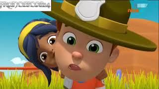 Ranger Rob Episodio 21 italiano (Nick Junior)- [COMPLETA]  By FrancescoS24 HD