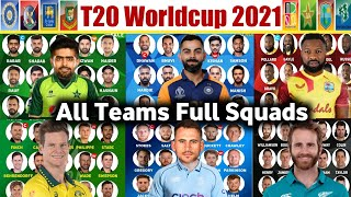 ICC T20 Worldcup 2021 All Teams Full Squad    UAE Oman T20 Cricket Worldcup 2021 All Team Squads
