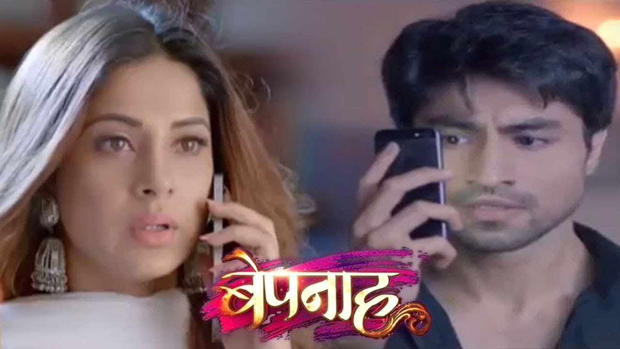 Bepanah - 28th August 2019 | Colors Tv Bepanah Upcoming Serial News |  Bepanah Latest Updates 2019