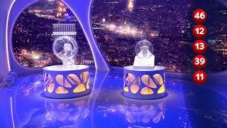 Tirage EuroMillions - My Million® du 08 février 2019 - Résultat officiel - FDJ