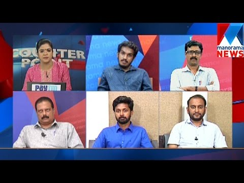Who will responsible for education departments irresponsibility | Counter point | Manorama News