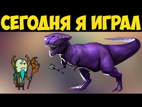 видео: Короче Говоря, Сегодня Я Играл За void 2 [dota 2]