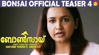 Bonsai Official Teaser 4 | New Malayalam Film | Santhosh Peringeth