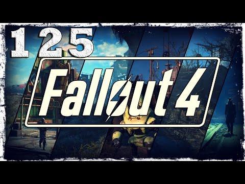Смотреть прохождение игры Fallout 4. #125: Убежище 75. (2/2)