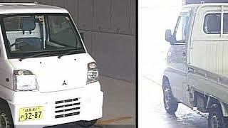 1999 mitsubishi minicab truck U61T