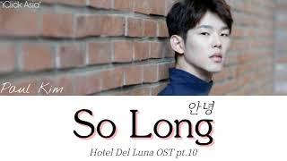 Gambar cover 폴킴 Paul Kim - 안녕 (So Long) 호텔 델루나/Hotel Del Luna OST pt. 10 (가사 HAN/ROM/ENG)