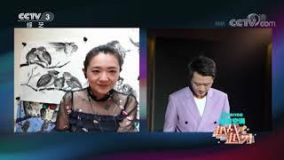[越战越勇]前方高能回忆杀 杨帆和月亮姐姐展开影视金曲大比拼| CCTV综艺