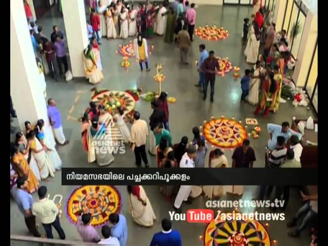 Pookalam with organic vegetables : Onam 2015